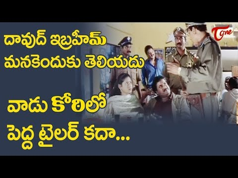 Sunil Best Comedy Scenes Back To Back | Telugu Movie Comedy Scenes | TeluguOne