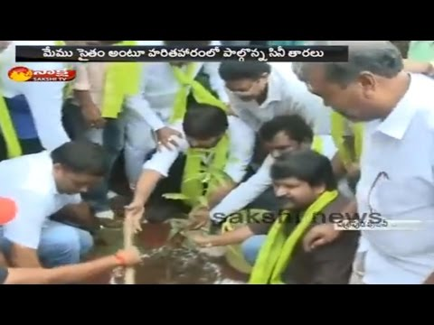 Tollywood stars pitch in for KCRs Haritha Haram