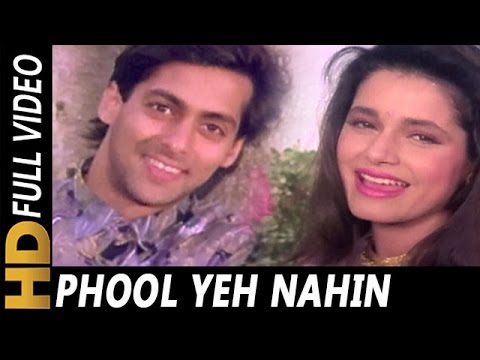 Video Phool Yeh Nahin Armaan | Suresh Wadkar, Kavita Krishnamurthy | Ek Ladka Ek Ladki 1992 | Salman Khan, download in MP3, 3GP, MP4, WEBM, AVI, FLV January 2017