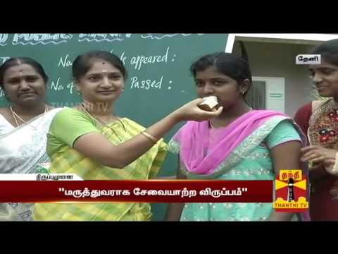 Plus-2-Results--Theni-District-Topper-Wish-To-Become-Doctor--Thanthi-TV