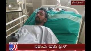 Download Video 32-year-old Lavendra Is Suffering From Kidney Failure And struggle Between  Death And Life In Tumkur MP3 3GP MP4
