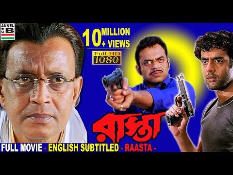 Raasta   রাস্তা   Bengali Full Movie   Full HD   Mithun   Raghuvir Yadav   Amitabha   Bratya Basu