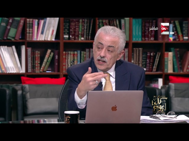 كل يوم - د. طارق شوقي لـ المدرسين: ممكن تتظلم وتعترض وانت شغال مش وانت مضرب عن العمل ؟