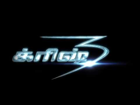 Krrish- 3 Tamil Title Logo   ( Exclusive )