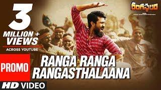 Video Ranga Ranga Rangasthalaana Video Song Promo - Rangasthalam - Ram Charan, Samantha MP3, 3GP, MP4, WEBM, AVI, FLV Maret 2018