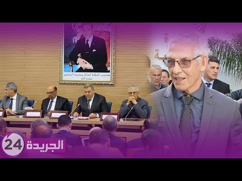 العرب اليوم - شاهد: أول ظهور للداودي الوزير المسؤول عن الأسعار