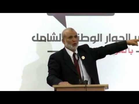 كلمة قاسم المفلحي | 23 مارس | مؤتمر الحوار الوطني الشامل