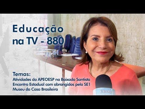 Atividades da APEOESP na Baixada Santista / Encontro Estadual com abrangidos pela SE1 / Museu da Casa Brasileira
