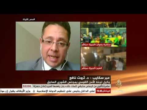 بالفيديو..  سليم عزوز  يكشف دليل براءة مرسي من تهمة التخابر