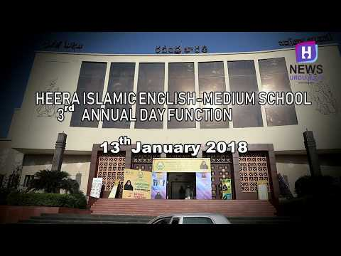 Heera Islamic English Medium School Third Annual Day Function - Promo
