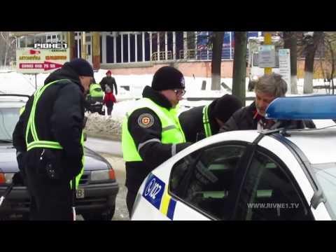 На дорогах обласного центру знову з'явилися працівники Укртрансбезпеки [ВІДЕО]