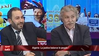 Algérie: La justice balance le Peuple !