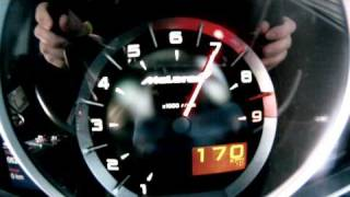 McLaren MP4-12C Introduction Video