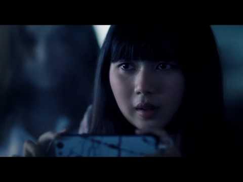 บางสิ่งในโทรศัพท์มือถือ จะตามติดคุณ