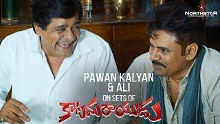 Pawan Kalyan and Ali - A Few Fun Moments    Making Of Katamarayudu