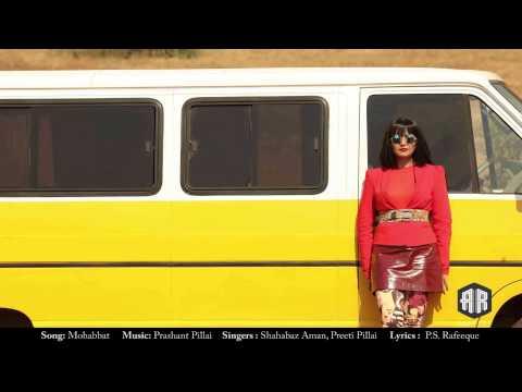 Double Barrel Audio Song Mohabbat - Arya, Swati Reddy