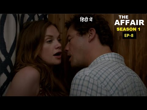 The Affair Season 1 Ep-8 Web Series Explained in Hindi | Web Series Story Xpert