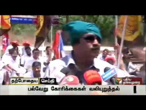 Farmers-rail-roko-Wont-allow-police-to-stand-in-hot-sun-once-we-come-to-power-says-Vaiko