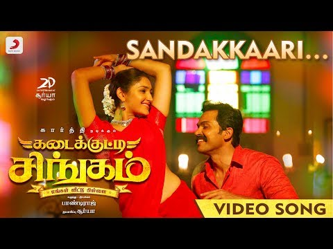 Download Kadaikutty Singam - Sandakkaari Tamil Video | Karthi, Sayyeshaa | D. Imman HD Mp4 3GP Video and MP3