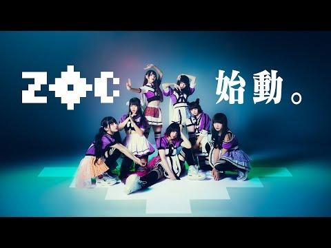 , title : 'ZOC「ZOC実験室」Music Video'