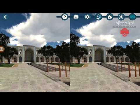 Hypo Tour 3D VR Content