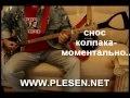 Pierwsza na świecie gitara zrobiona z łopaty - Krasnaja Plesień