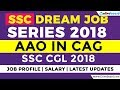 Assistant Audit Officer in CAG   AAO CAG   SSC CGL 2018 jobs   Salary   Latest Updates