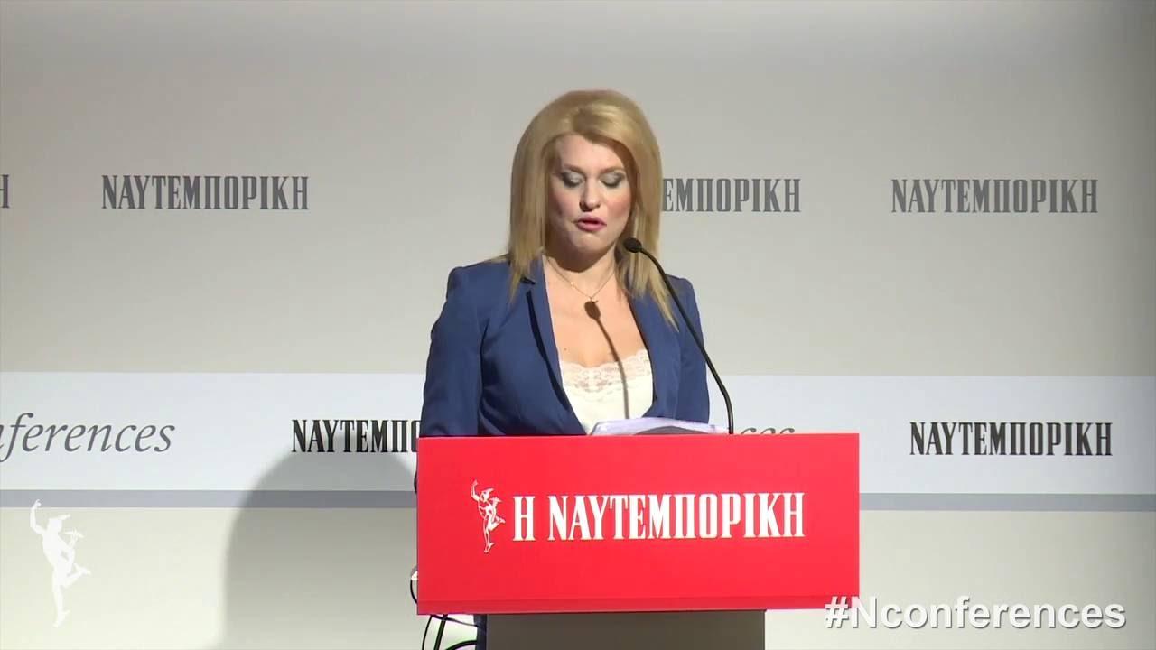 Θεοδώρα Τζάκρη, Υφυπουργός Οικονομίας, Ανάπτυξης και Τουρισμού