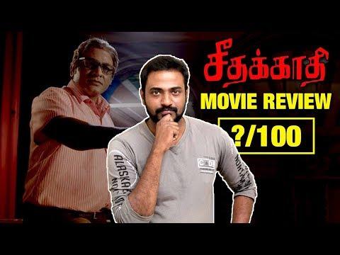 Vijay Sethupathi's Seethakaathi Movie Review | Balaji Tharaneetharan | Govind Vasantha