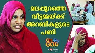 Video LoL! Innocent Muslim lady from Malappuram, Kerala gets pranked by Arabs   Oh My God   Funny Episode MP3, 3GP, MP4, WEBM, AVI, FLV Oktober 2018