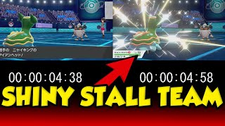 SHINY POKEMON GIVE A COMPETITIVE ADVANTAGE! New Competitive Pokemon Sword and Shield Team by Verlisify