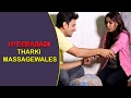 foto Hyderabadi Tharki Massage Wale | Ultimate Fun | Kiraak Hyderabadiz