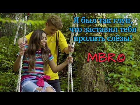 Перевод песни MattyBRaps - Shoulda Coulda Woulda (русские субтитры)
