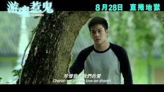 Nonton The Swimmers               Hk Trailer                  Film Subtitle Indonesia Streaming Movie Download