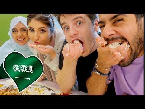 قضينا يوم كامل بالعادات والتقاليد السعودية