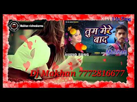 Video Dj makhan. Sad songs BEWAFA dard bhara songs download in MP3, 3GP, MP4, WEBM, AVI, FLV January 2017