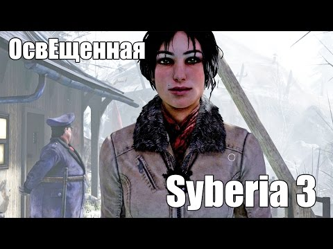 Сибирь 3 (ОсвЕщенная) - Серия 8 (Кейт выходит в город)