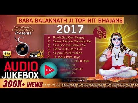 Video Baba Balak Nath Ji Top Bhajans 2017 |  Audio Jukebox | Studio Beats download in MP3, 3GP, MP4, WEBM, AVI, FLV January 2017