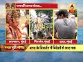 Mumbai: Bidding goodbye to Bappa amid heavy security - Video