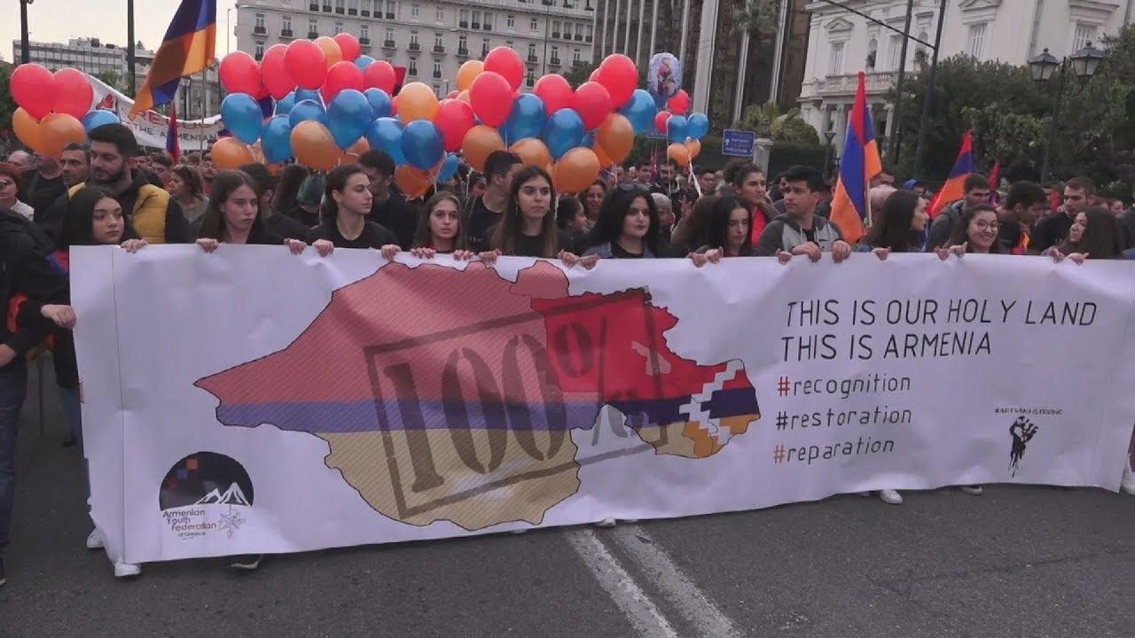 104η Επέτειος της Γενοκτονίας των Αρμενίων
