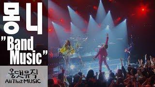 KBS1TV 17.06.22 매주 목요일 밤 24:30~25:20- 페이스북 https://www.facebook.com/allthatmusictv- 홈페이지 http://chuncheon.kbs.co.kr/tv/allthat...- 인스타그램 allthatmusictv- 트위터 @allthatmusicTV