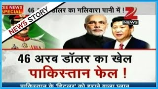 Download Video News @ 8 | India raised Pakistan-China corridor during G20 summit| Part 2 MP3 3GP MP4