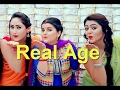 Real Age of Chidiya Ghar Actors - Latest(2017) [Mr Golfi]