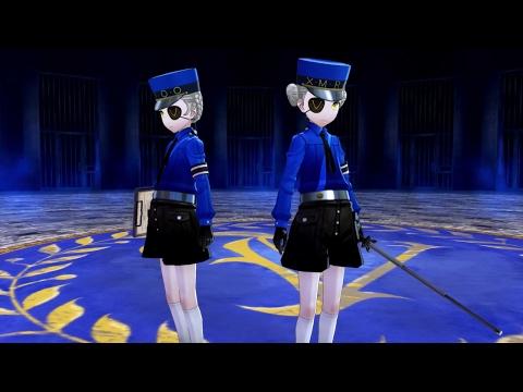 Persona 5 Caroline and Justine Secret Boss Merciless Solo Joker (Guide in Description)