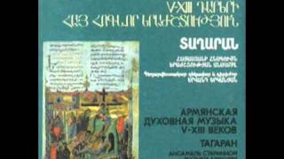 06 - SAHAK DZORAPORETSI (7th c). With The All-Conquering Banner