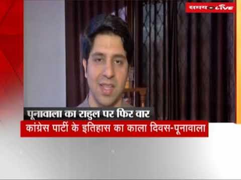 Congress rebel leader Shahjad Poonawala once again targeted on Rahul Gandhi