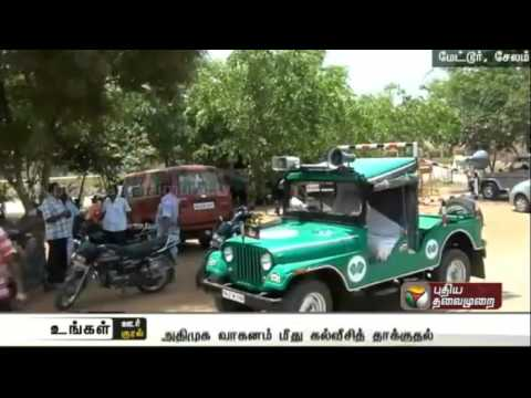 Youth-arrested-on-charges-of-stoning-ADMK-campaign-vehicle