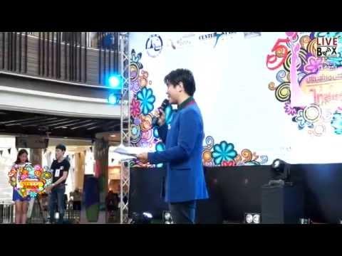 PRINCE & PRINCESS THAILAND 2015 [รวมวันที่18 กรกฎาคม 2558]