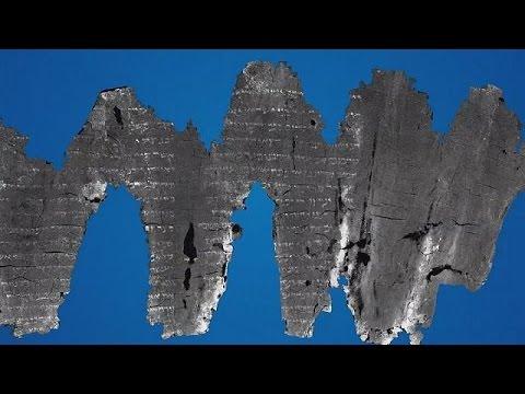 Ο καμένος πάπυρος του Εΐν Γκεντί αποκαλύπτει τα μυστικά του