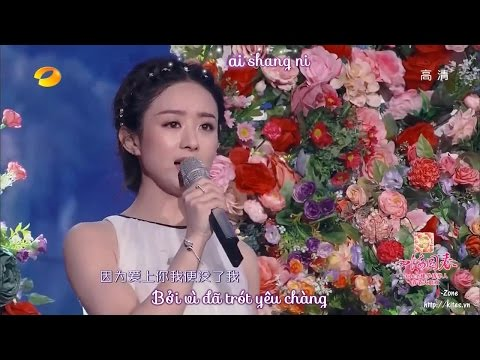 [Vietsub] [LIVE] Không thể nói 不可说 - Triệu Lệ Dĩnh 赵丽颖 (Hoa thiên cốt OST) - Thời lượng: 3:28.